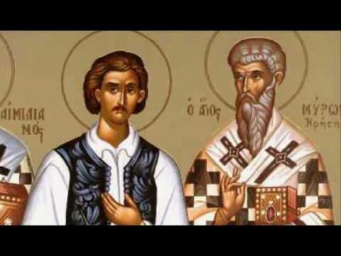 Άγιος Μύρων ο Νεομάρτυρας από το Ηράκλειο Κρήτης