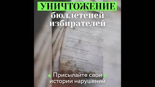 СРОЧНО! Новости Беларуси Сегодня 21 февраля! ПРИКАЗ УНИЧТОЖИТЬ ГОЛОСА ЗА ТИХАНОВСКУЮ ОТ ЛУКАШЕНКО