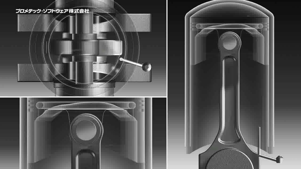 Piston Oil Jet simulation - YouTube