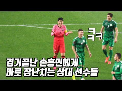 대한민국에서 축구를 제일 잘하면 흔히 생기는 일ㅋㅋㅋ