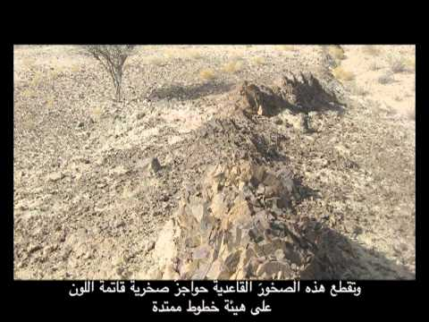 Geological Wonders of Oman, Film by GSO