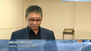 Мирнинский регионально-технический колледж расширяет географию своего пребывания(, 2014-11-17T08:14:01.000Z)