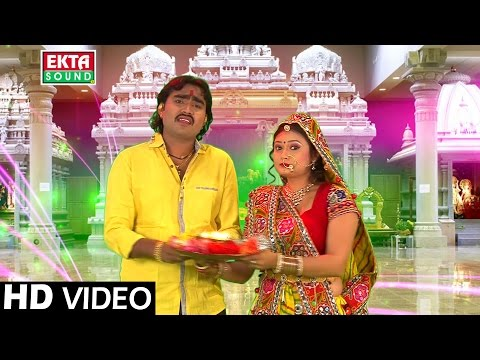 New Aarti Of Dashamaa || DJ Dashama Na Dhame Laito Bale || Jignesh Kaviraj || Gujarati