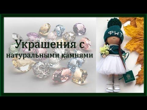 Продажа серебряных гарнитуров  с натуральными  камнями