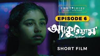 Aquarium (অ্যাকুরিয়াম)  | Episode 6: Projonmo Talkies | Bangla Short Film