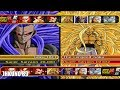 EL PODER MAXIMO! GOKU SSJ 20.000 TEAM vs GOKU SSJ INFINITO TEAM | DRAGON BALL Z BUDOKAI TENKAICHI 3