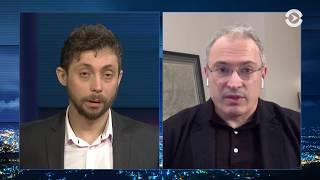 Ходорковский в эфире и протесты в Иерусалиме | ЧАС ОЛЕВСКОГО | 07.12.17