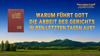 Christlicher Film | Das Wasser des Lebens fließt vom Thron Clip 4