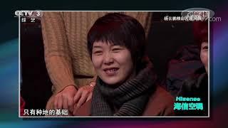 [越战越勇]71岁大爷幽默风趣 现场展示灵活舞步看呆观众| CCTV综艺