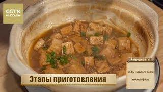Тофу, тушенный в соевом соусе