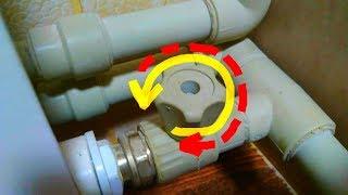 Как открыть кран на батарее на радиаторе ? В какую сторону открывать закрывать ?