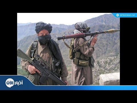 توقف المعارك في غزنة وسط مخاوف من عودة طالبان  - نشر قبل 15 دقيقة