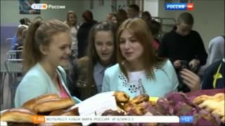 диетолог Наталья Фадеева о студенческой еде (Утро России от 21.09)