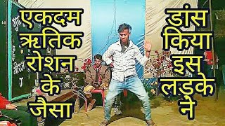 Hawaon Ne Yeh Kaha (Aap Mujhe Achhe Lagne Lage) Dance Covered by Arjun Premi - Old Songs with PINTU