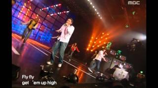 Epik High - Fly, 에픽하이 - 플라이, Music Core 20051029