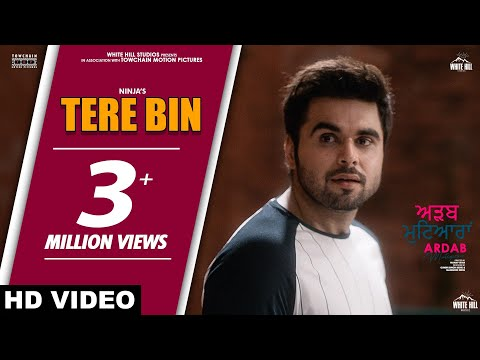 ninja-:-tere-bin-(full-song)-|-goldboy-|-sonam-bajwa-|-mehreen-|-ajay-|-ardab-mutiyaran-|-18th-oct