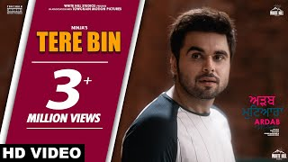 NINJA : Tere Bin (Full Song) | Goldboy | Sonam Bajwa | Mehreen | Ajay | Ardab Mutiyaran | 18th Oct