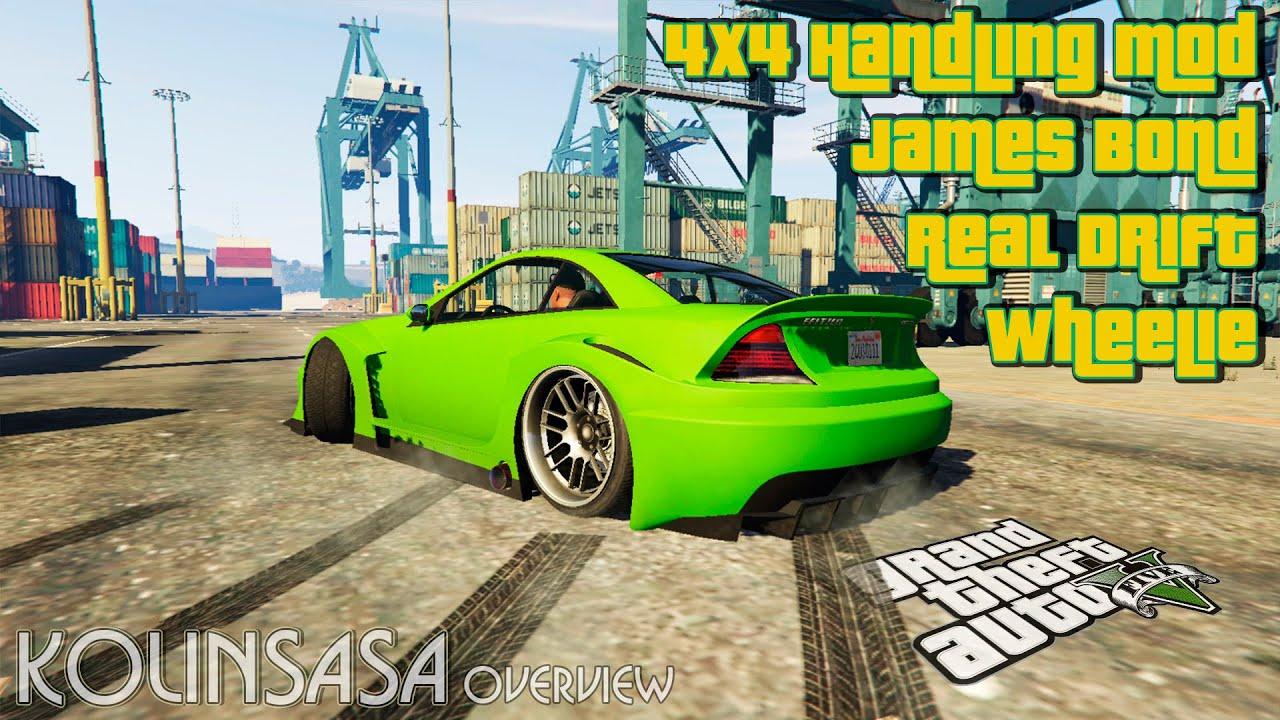 Drift Mod для GTA 5