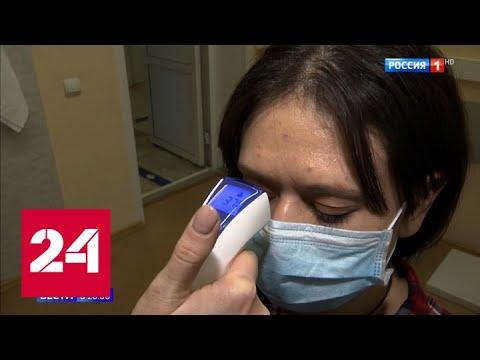Обеззараживатель воздуха, дезинфекция транспорта и карантин: как в Липецке борются с коронавирусом