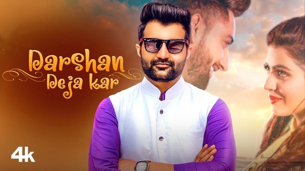 """""""Darshan Deja Kar"""" Song Amit Dhull   Prahlad Phagna   Kaka Films   New Haryanvi Songs Haryanavi 2021"""