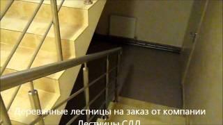 Лестница на второй этаж из дерева и камня(Лестница на второй этаж со ступенями из мрамора, ограждение лестницы - из массива ясеня, подъем с цокольног..., 2012-02-21T10:49:20.000Z)