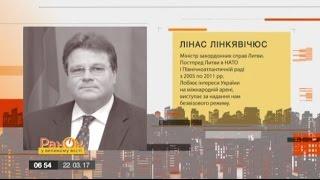 Линкявичюс сделал прогноз относительно России и Украины