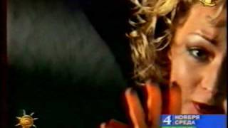 Ледяное сердце- Т Буланова (Клип 1998)
