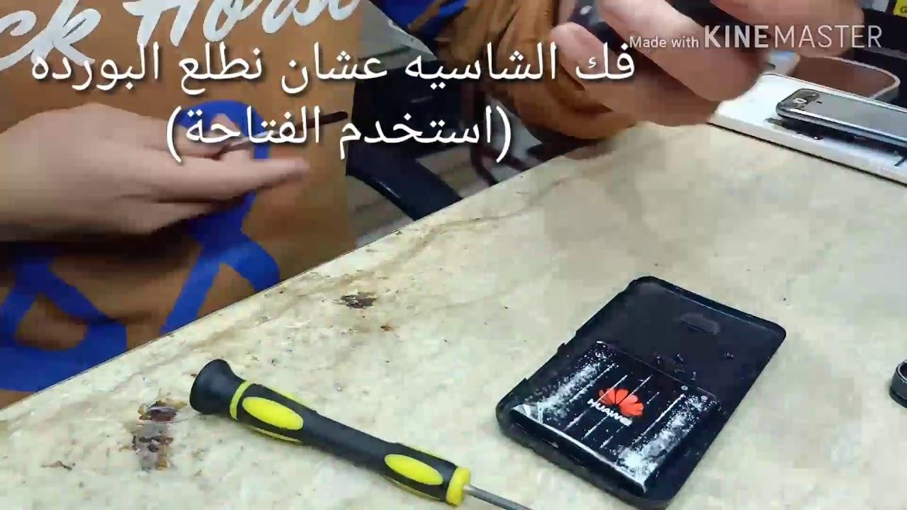 Photo of تغيير ريش بطارية لهاتف هواوي y3c – هواوي