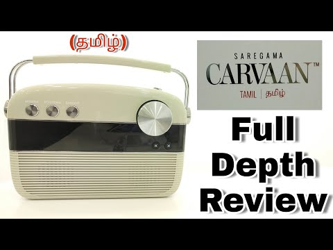 saregama carvaan Tm  Full depth review Tamil| Best Gift For Your parents| சிறந்த கிப்ட்  Worth buy ?
