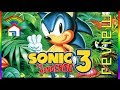 Sonic the Hedgehog 3 review - ColourShed