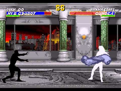 прохождение игры Ultimate  Mortal Kombat 3   (Rus) SEGA