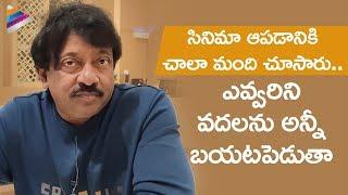 RGV Reveals SHOCKING FACTS | Amma Rajyamlo Kadapa Biddalu | RGV | Brahmanandam | Telugu FilmNagar
