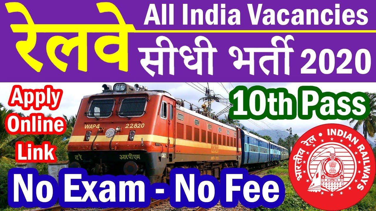 Railway Recruitment 2020 || SECR Railway Jobs 2020 for 10th 12th ITI Pass