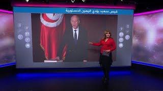 هل سيتبرع التونسيون براتب يوم شهريا كما اقترح الرئيس قيس سعيد؟