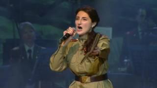 Рагимова Карина - Песни войны–песни Победы