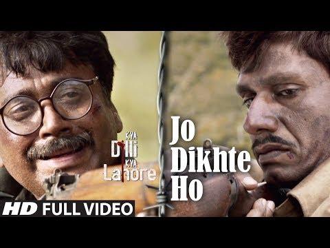 Jo Dikhte Ho Full Video Song   Kya Dilli Kya Lahore   Shafqat Amanat Ali   Gulzar