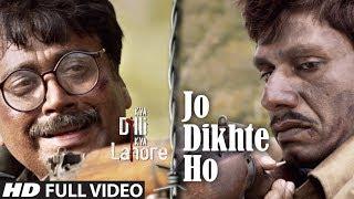 Jo Dikhte Ho Full Video Song | Kya Dilli Kya Lahore | Shafqat Amanat Ali | Gulzar