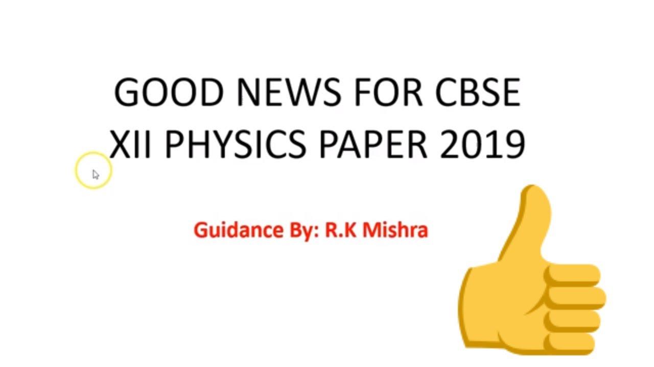 CBSE 2019 Physics Good news