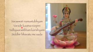 saraswati namastubhyam-sloka in simple tune