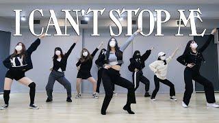트와이스[Twice] - I Can't Stop Me cover dance l Girl Group Kpop Dance Class Video
