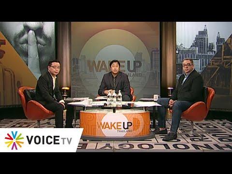 Wake Up Thailand ประจำวันที่ 9 มีนาคม 2563