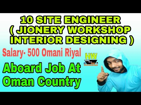 10 Site Engineer ( Joinery Workshop Interior Designing)  Post At Oman Country New Job