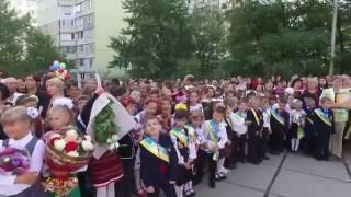 г. Киев, школа №302 1 сентября 2016 г.