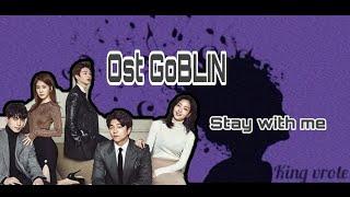 Lirik lagu STAY WITH ME ost Goblin CHANYEOL 'EXO' - PUNCH