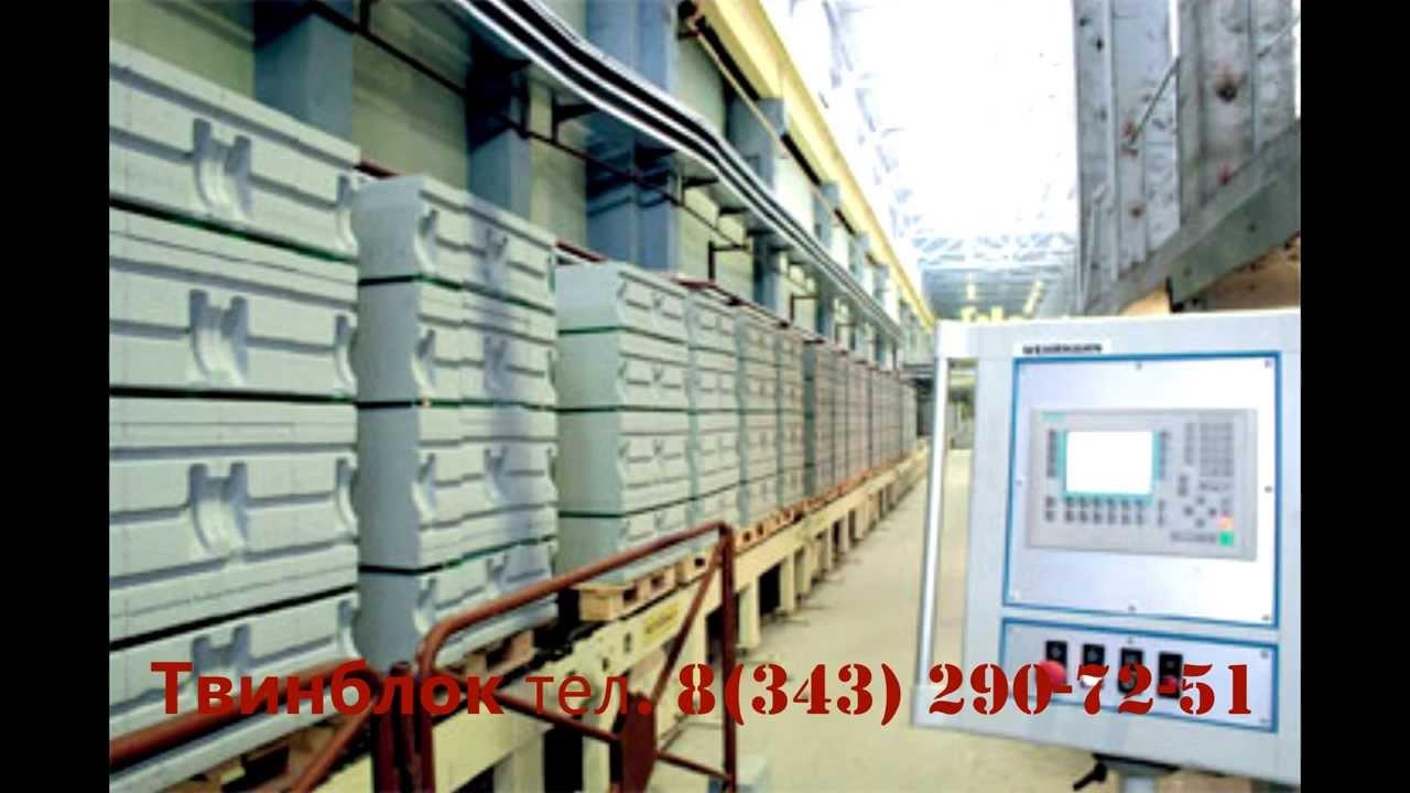 Виды: газоблок, твинблок, газосиликатный блок, пазогребневый блок, ячеистый бетон, из ячеистого бетона, автоклавный газобетон, межкомнатные стеновые, стеновые полнотелые, стеновой перегородочный, газобетон, газосиликат, неавтоклавный газобетон, газобетонные, бетонные для стен.