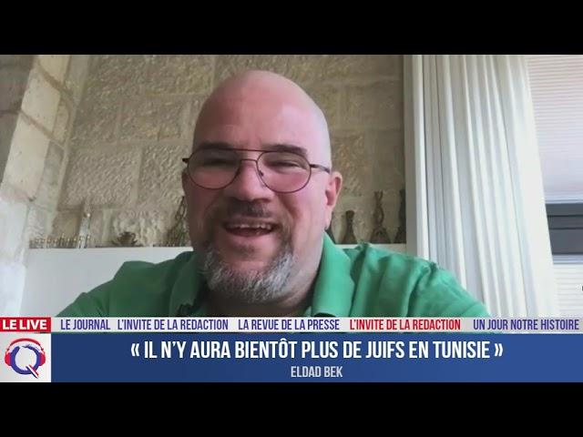 « Il n'y aura bientôt plus de juifs en Tunisie » - L'invité du 9 septembre 2021