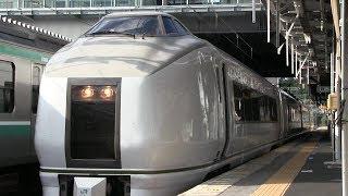 JR常磐線 いわき駅 651系(普通)