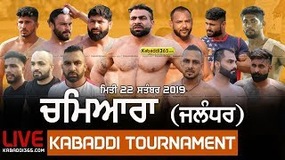 🔴 [Live] Chamiara (Jalandhar) Kabaddi Tournament 22 Sep 2019
