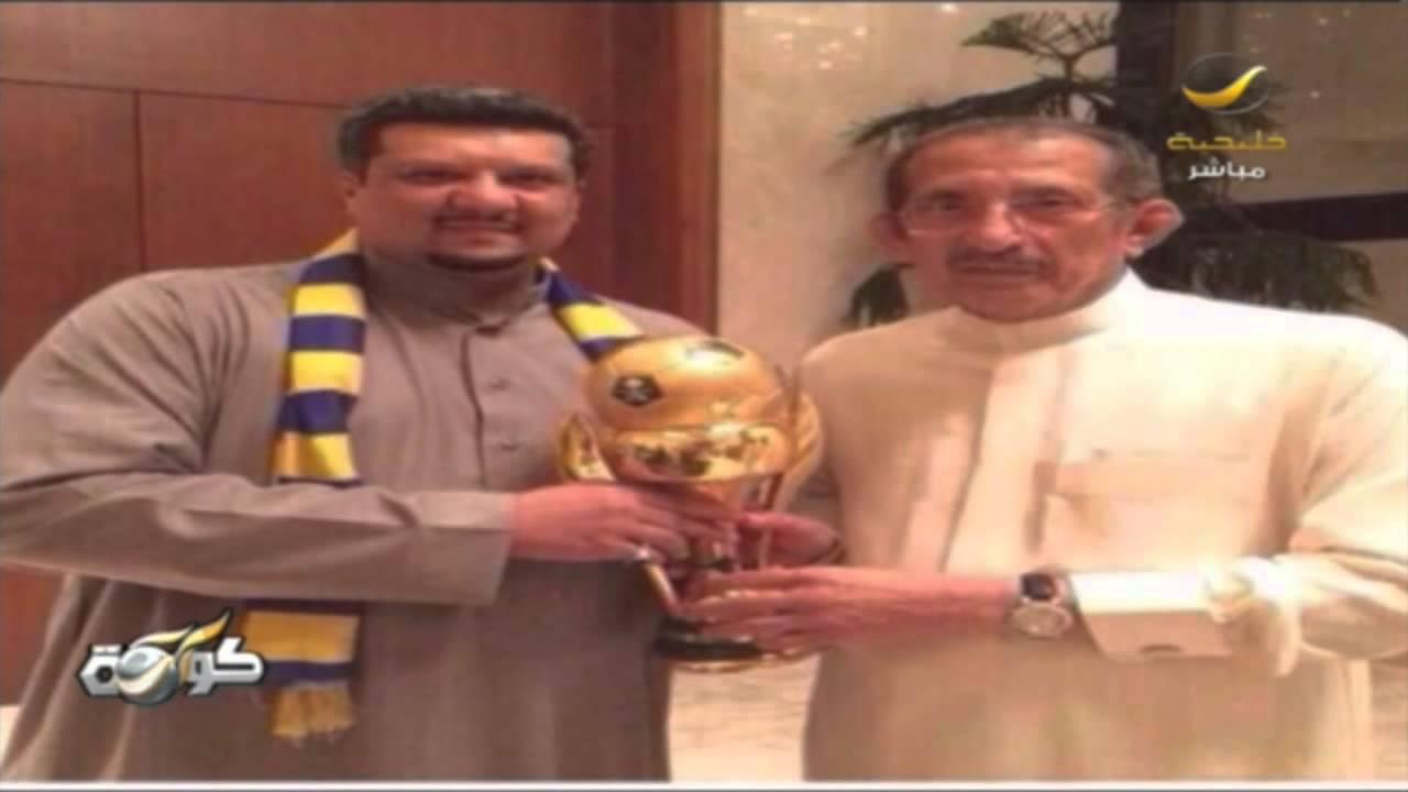 الأمير فيصل بن تركي يعلق على صورته مع الأمير تركي بن ناصر والده Youtube