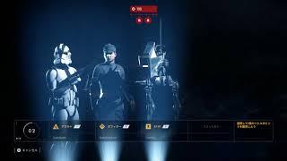 『Star Wars Battlefront II』ギャラクティック・アサルト/キャッシーク(共和国軍)